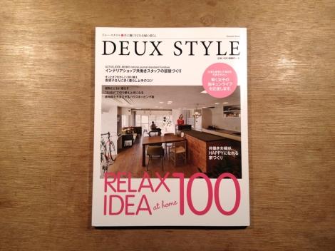 20140215deuxstyle01